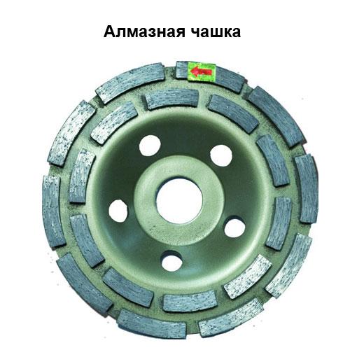 almaznaya-chashka