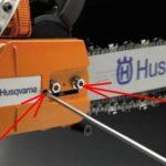 Как правильно натянуть цепь на бензопиле?
